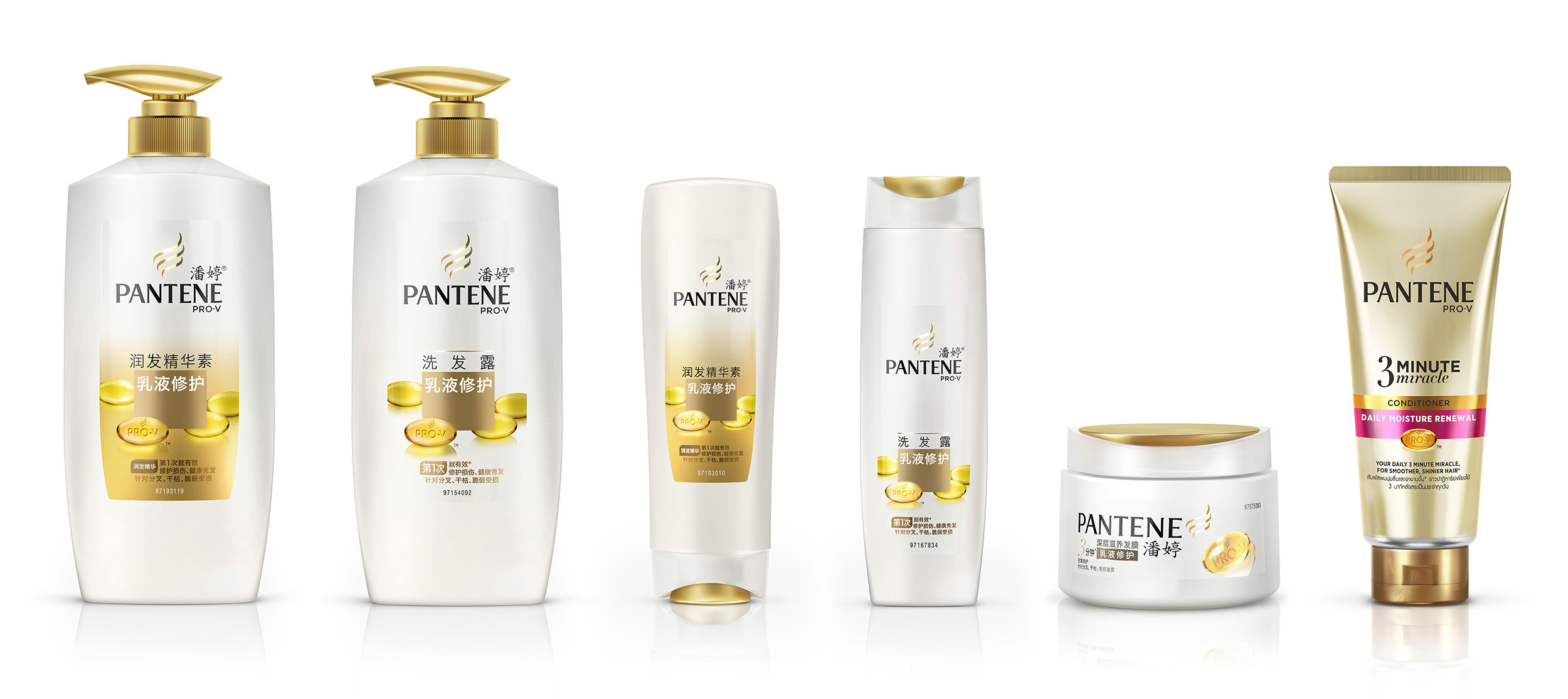 """history of pantene Pantene hair tonic, the first of what would become a narrow line of hair-care products, was introduced into the european consumer market in 1946 they were positioned as high-priced """"treatment"""" products for both men and women, and were available only in a limited number of upscale outlets."""